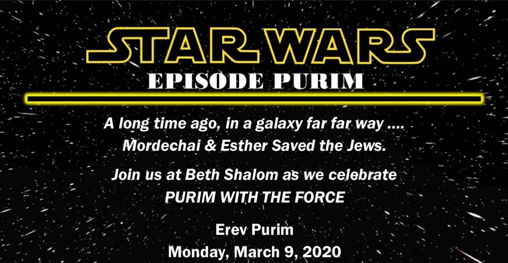 Star Wars Purim Carnival