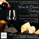 JFF invites you to Wine & Cheese Tasting!