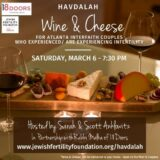 Havdalah Wine & Cheese Event